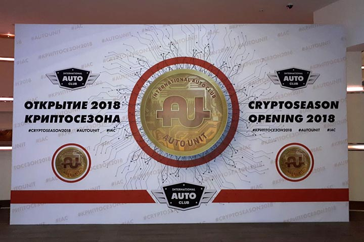 Pres Wall for Cryptoseason opening